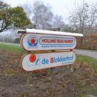 О Holland Bulb Market