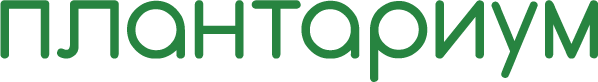 Интернет магазин Плантариум